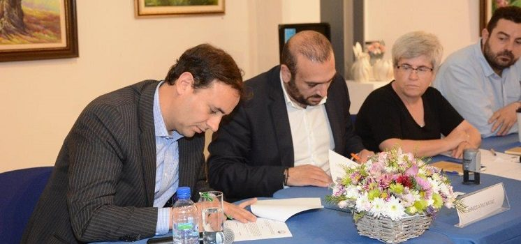 Co-operation agreement between A.N. Municipality and University of Nicosia