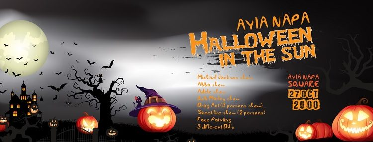 Η Αγία Νάπα το επίκεντρο του Halloween στην Κύπρο!