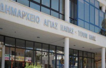 Ομόφωνη απόφαση του Δημοτικού Συμβουλίου Αγίας Νάπας για συνένωση με το Δήμο Σωτήρας και την Κοινότητα Λιοπετρίου