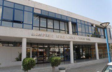 Πρωτοπορεί ο Δήμος Αγίας Νάπας με την εγκατάσταση κλειστού κυκλώματος βίντεο παρακολούθησης στους δημόσιους χώρους