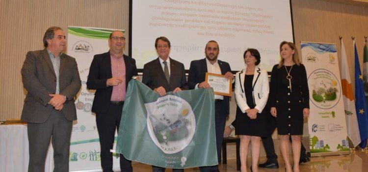 Ο Δήμος Αγίας Νάπας βραβεύτηκε με την Πράσινη Σημαία για τις περιβαλλοντικές του δράσεις στην μείωση των στερεών αποβλήτων
