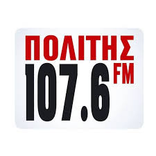 Τοποθέτηση για την Μεταρρύθμιση της Τοπικής Αυτοδιοίκησης στο ραδιόφωνο του Πολίτη