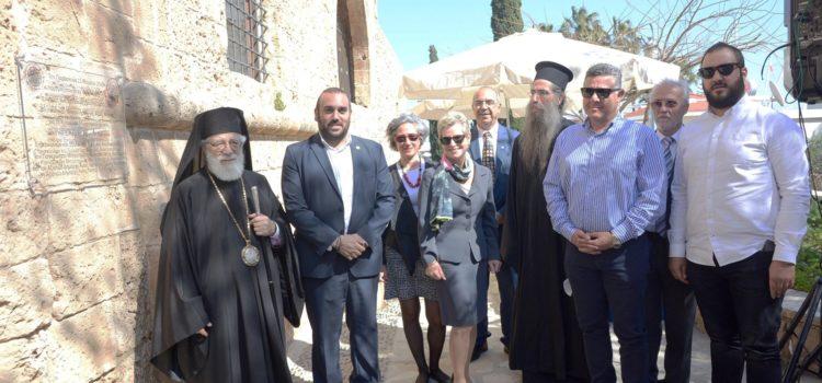 Παρουσία της Υπουργού Μεταφορών, η Τελετή Έναρξης των Εργασιών για την ανάπλαση του Μεσαιωνικού Μοναστηριού της Αγίας Νάπας