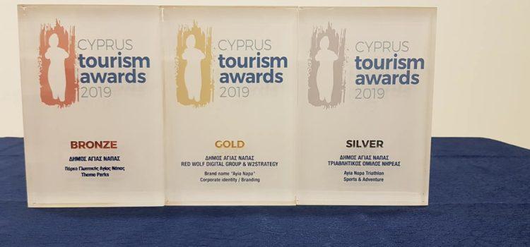 Χρυσό βραβείο στα Cyprus Tourism Awards 2019 για το project Always Ayia Napa στην κατηγορία Branding! 3 βραβεία συνολικά για τον Δήμο Αγίας Νάπας