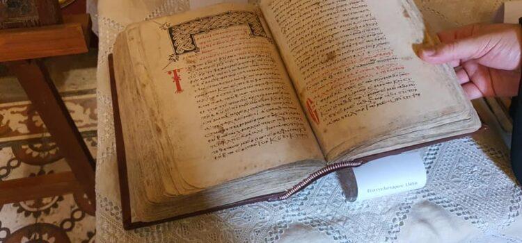 Χαιρετισμός Υπουργού Μεταφορών, Επικοινωνιών και Έργων κ. Γιάννη Καρούσου στην Επιστημονική Ημερίδα «Λεύκαρα: 1000 χρόνια Χριστιανισμού»
