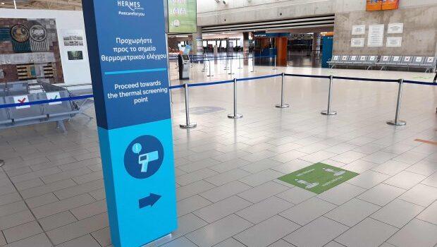Διαπίστευση Υγείας Αεροδρομίου στα αεροδρόμια Λάρνακας και Πάφου από το Διεθνές Συμβούλιο Αεροδρομίων (ACI)