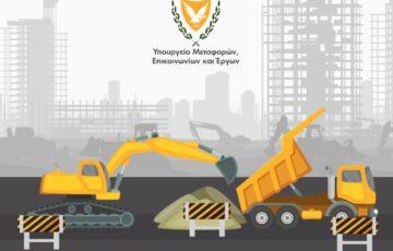 Υπουργός Μεταφορών: Αδυνατούμε με δωδεκατημόρια να υπογράψουμε για αναπτυξιακά έργα