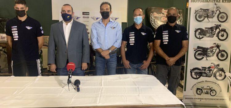 Χαιρετισμός Γ.Καρούσου στην εκδήλωση για τη διάκριση της Κυπριακής Ομοσπονδίας Μοτοσυκλέτας με το Ευρωπαϊκό Σήμα Ποιότητας για την Οδική Ασφάλεια